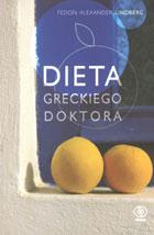 Definicja Dieta Greckiego Doktora słownik