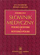 Definicja Podręczny słownik medyczny słownik