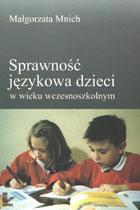 Definicja Sprawność językowa dzieci w słownik