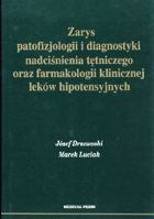 Definicja Zarys patofizjologii i słownik